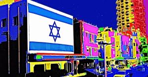 israel at 50 sunset